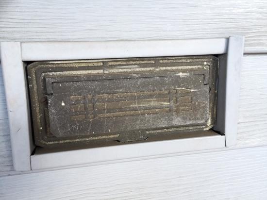 Mailbox, 2933 NE Skidmore